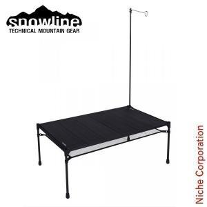 スノーライン キューブファミリーテーブル L6 13324  キャンプ テーブル アウトドア|niche-express