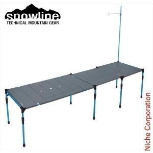 スノーライン キューブシステムテーブルプラス 13325  キャンプ テーブル アウトドア|niche-express