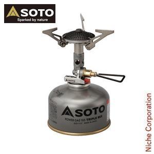 ソト SOTO バーナー マイクロレギュレーターストーブ SOD-300S キャンプ|niche-express
