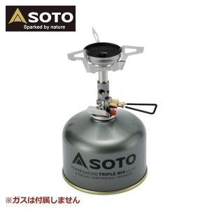 ソト SOTO バーナー マイクロレギュレーターストーブ ウィンドマスター SOD-310|niche-express