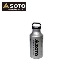 【連休中休まず出荷】 ソト SOTO バーナー 広口フューエルボトル400ml SOD-700-04 燃料 ボトル|niche-express