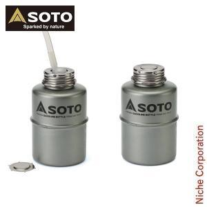 ソト SOTO バーナー ポータブルガソリンボトル750ml SOD-750-07 燃料 ボトル|niche-express