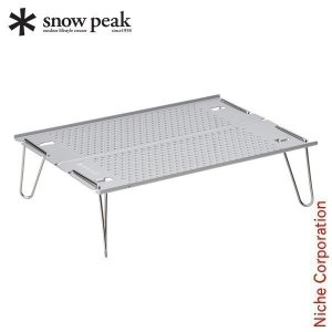 スノーピーク テーブル オゼン ライト SLV-171 アウトドア 机 キャンプ|niche-express