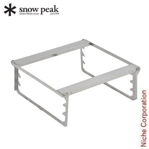 スノーピーク snow peak 焚火台 グリルブリッジ L  ST-032GBR|niche-express