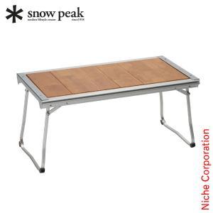 【連休中休まず出荷】 スノーピーク テーブル エントリーIGT CK-080 アウトドア 机 キャンプ|niche-express