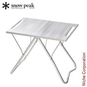 スノーピーク TAKIBI MYテーブル LV-039  キャンプ テーブル アウトドア|niche-express