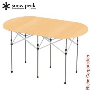 スノーピーク フォールディングテーブルオーバル竹 LV-231  キャンプ テーブル アウトドア デスク 新生活|niche-express