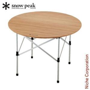 スノーピーク ローテーブルラウンド竹 LV-242  キャンプ テーブル アウトドア デスク 新生活|niche-express