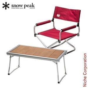 【連休中休まず出荷】 スノーピーク エントリーIGT FD LOW チェア セット テーブル キャンプ用品|niche-express