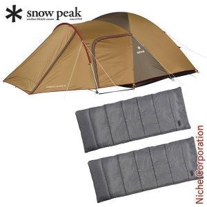 スノーピーク テント アメニティドームM & エントリーパックSS シュラフ セット キャンプ用品|niche-express
