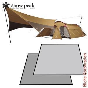スノーピーク テント タープ エントリーパックTT & エントリーパックTT用 マットシート セット キャンプ用品|niche-express