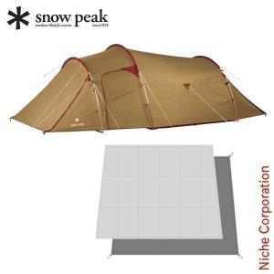 スノーピーク ヴォールトマットシートスターターセット  SDE-080S キャンプ用品|niche-express