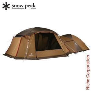 スノーピーク エントリーパックTS  SET-925 キャンプ用品 niche-express