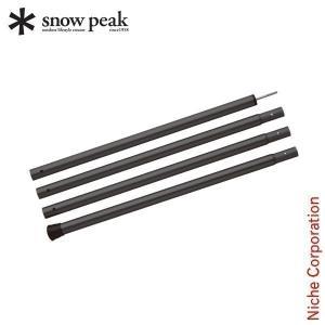 スノーピーク ポール ウイングポール ブラック 240cm TP-002BK キャンプ タープ 黒 アウトドア niche-express