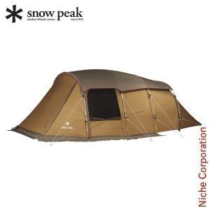 スノーピーク テント エントリー2ルーム エルフィールド TP-880 キャンプ ツールーム アウト...