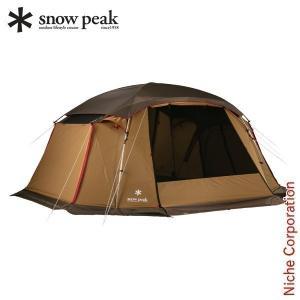 スノーピーク メッシュシェルター  TP-925 キャンプ用品 niche-express