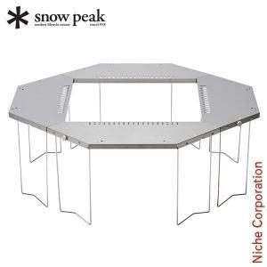 スノーピーク ジカロテーブル [ST-050] snow peak Jikaro Table 焚火台...