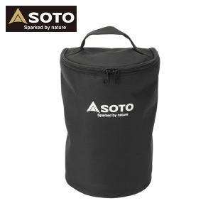 ソト SOTO ランタン ランタン用収納ケース ST-2106 アウトドア 収納袋|niche-express
