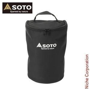 SOTO (新富士バーナー) ランタン用収納ケース  [ST-2106]SOTO 収納、持ち運びに便...