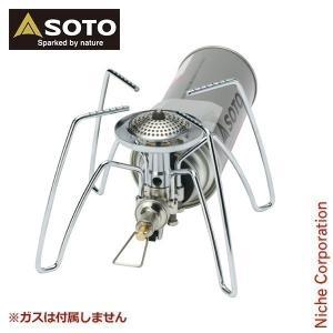 【連休中休まず出荷】 SOTO (新富士バーナー) ソト レギュレーターストーブ  ST-310|niche-express