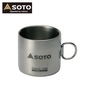 【連休中休まず出荷】 ソト SOTO エアロマグ 120ml ST-AM12 キャンプ コップ 食器 マグカップ|niche-express