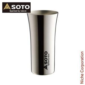 ソト SOTO ステンレスビアタンブラー 400ml ST-BT40 キャンプ コップ ビール|niche-express