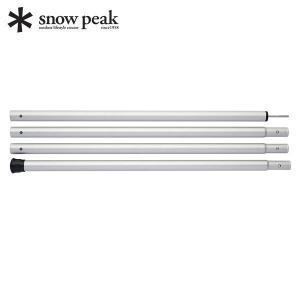 スノーピーク ウイングポール280cm (TP-001)|niche-express