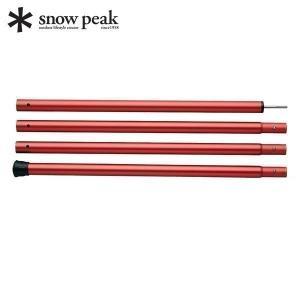 スノーピーク ポール ウイングポール レッド 280cm TP-001RD キャンプ タープ 赤 アウトドア|niche-express