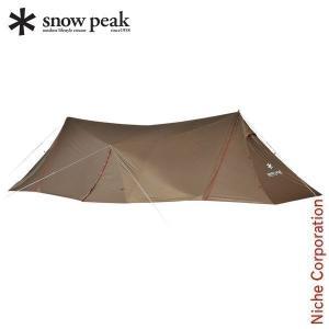 snow peak スノーピーク ランドステーションL  TP-820 キャンプ用品|niche-express