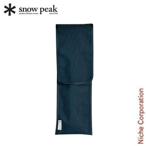 スノーピーク ペグ ペグハンマーケース UG-021 キャンプ テント タープ 固定|niche-express
