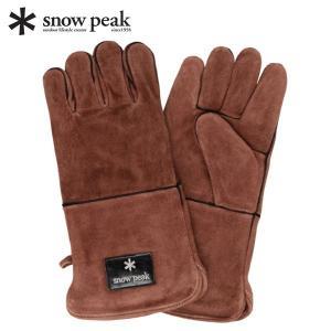 スノーピーク ファイヤーサイドグローブ ブラウン UG-023BR アウトドア 手袋 焚き火