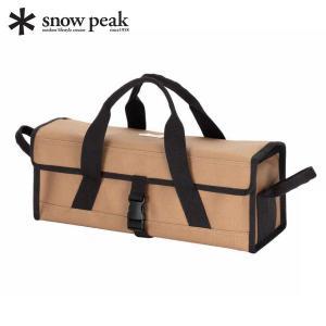 スノーピーク マルチコンテナ M ( UG-074R ) ( スノー ピーク flagshipshop)( キャンプ 用品  )( SNOW PEAK ) キャンプ用品|niche-express