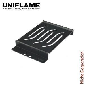 UNIFLAME ユニフレーム ユニセラ鉄板スリット  615263 キャンプ用品 niche-express