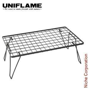 ユニフレーム テーブル キャンプ アウトドア フィールドラック ブラック 611616 ラック 棚|niche-express