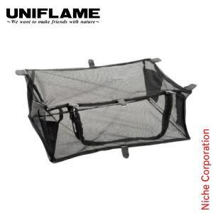 ユニフレーム フィールドラック メッシュBOX 611678   キャンプ用品|niche-express
