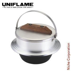 キャンプで、羽釜炊きの美味しいご飯を! 蓄熱性の高いアルミを採用。アルミ鋳造の羽釜は熱を全体に均一に...