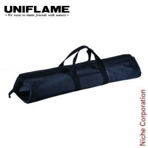 ユニフレーム UFポールケース800  682029 キャンプ用品|niche-express