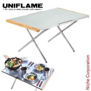 人気の焚き火テーブルのラージモデルが登場! レギュラーサイズの約1.6倍のサイズで高さは焚き火テーブ...