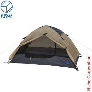 ホールアース ワンタッチコンパクトツーリングテント WE23DA15-83 テント ワンタッチ 一人用|niche-express
