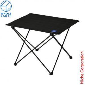 ホールアース COMPACT SOLO ROLL TABLE WE23DB48-90|niche-express