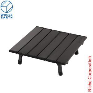 ホールアース MINI ROLL TABLE WE23DB49-90|niche-express