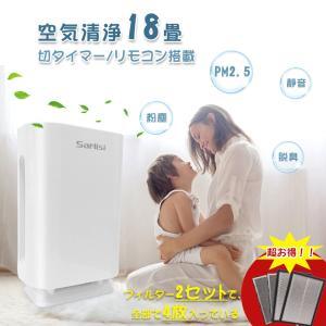 【15%オフクーポン】空気清浄機 コンパクト マイナスイオン タバコ ホコリ ペット臭 におい 軽量...