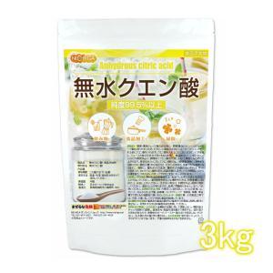無水クエン酸 2kg×2袋 【4300円以上で宅配便送料無料!】 食品添加物 [02]