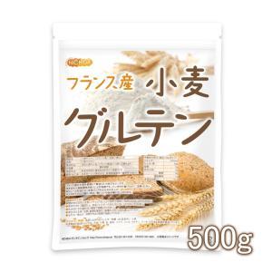 小麦グルテン(フランス産) 500g 【メール便専用品】【送料無料】 活性小麦たん白 遺伝子組み換え不使用 [05] NICHIGA(ニチガ)|nichiga
