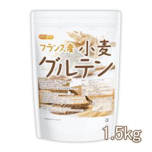 小麦グルテン(フランス産) 1.5kg 活性小麦たん白 遺伝子組み換え不使用 [02] NICHIGA(ニチガ)|nichiga