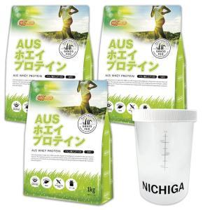 <シェイカー セット> AUSホエイプロテイン グラスフェッド 1kg×3袋 WPC製法タンパク含有率81% USDA認証 牛成長ホルモン不使用 [02] NICHIGA(ニチガ)|nichiga