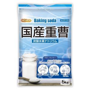 国産重曹 5kg 東ソー製 炭酸水素ナトリウム 食品添加物 [02] NICHIGA ニチガ nichiga 02