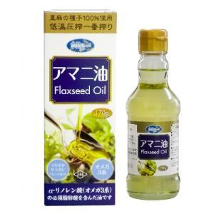 朝日 アマニ油 170g(瓶) 低温圧搾 オメガ3 [02] NICHIGA(ニチガ)|nichiga