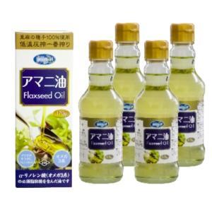 朝日 アマニ油 170g×4本(瓶) 低温圧搾 オメガ3 [02] NICHIGA(ニチガ)|nichiga