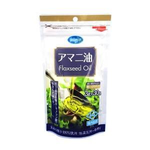 朝日 アマニ油 分包タイプ (3g×30袋) 【メール便専用品】【送料無料】 低温圧搾 オメガ3 持ち運びに便利 [06] NICHIGA(ニチガ)|nichiga